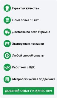 Цифровой измеритель параметров rlc de-500 купить в украине | цены.